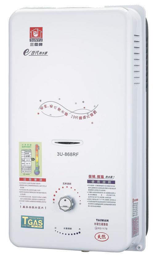 10L屋外型熱水器