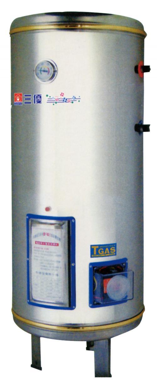30加侖儲熱式電熱水器