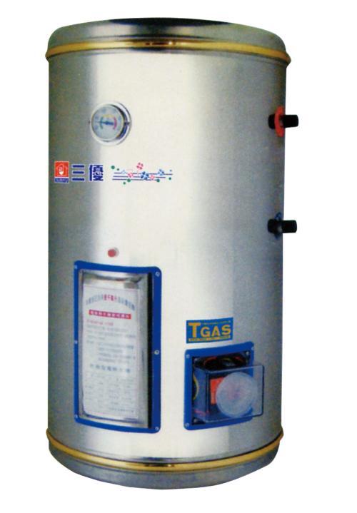 12加侖儲熱式電熱水器