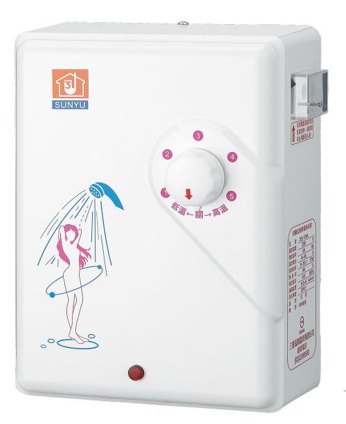 瞬間電能熱水器