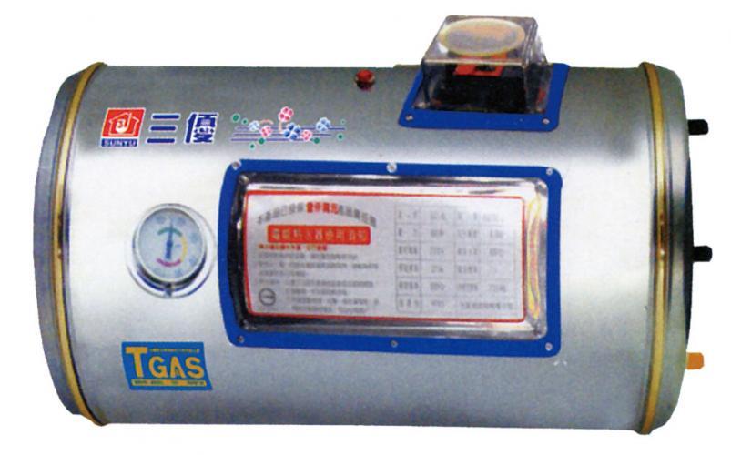 15加侖儲熱式電熱水器