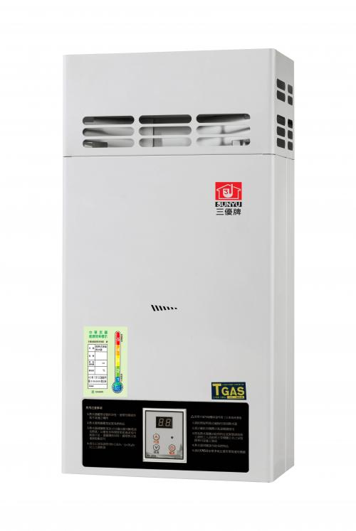 13L數位控溫抗強風熱水器