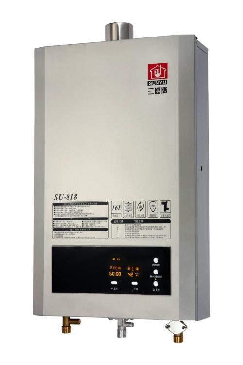 16L智慧水量恆溫熱水器