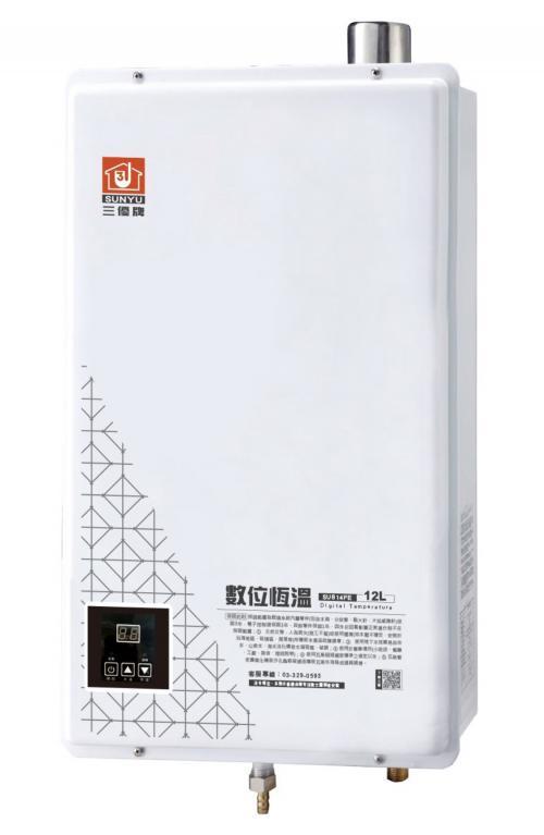 12L 數位恆溫強制排氣熱水器
