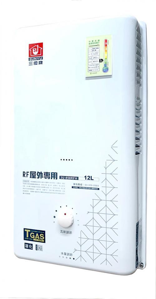 12L屋外型熱水器